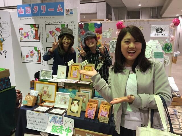 f:id:naoko-ushiki:20161205105019j:image