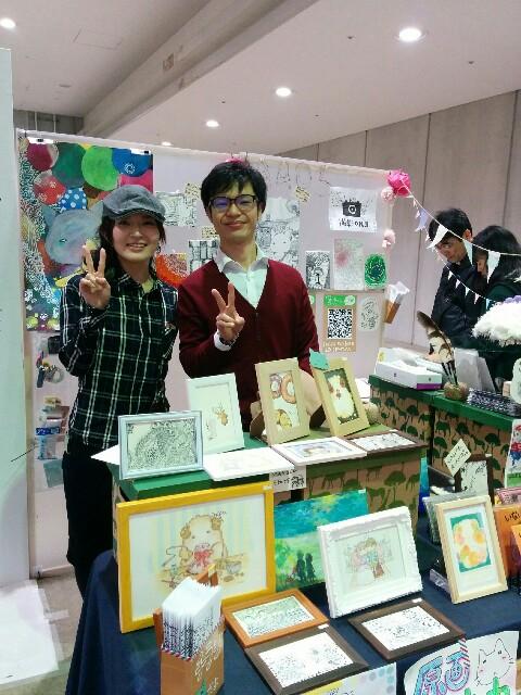 f:id:naoko-ushiki:20161205105038j:image