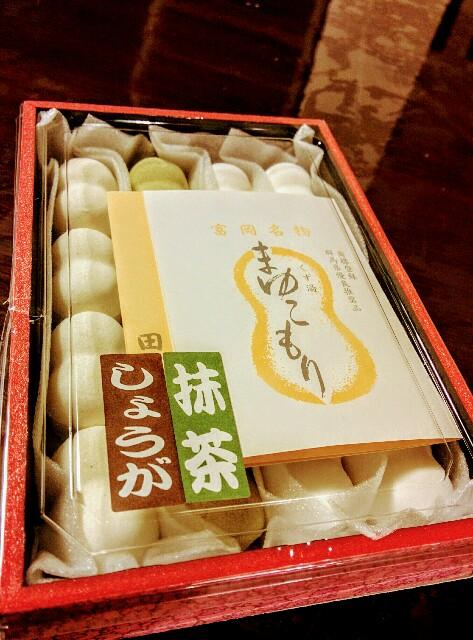 f:id:naoko-ushiki:20161208205127j:image