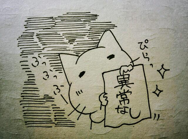 f:id:naoko-ushiki:20161208205143j:image