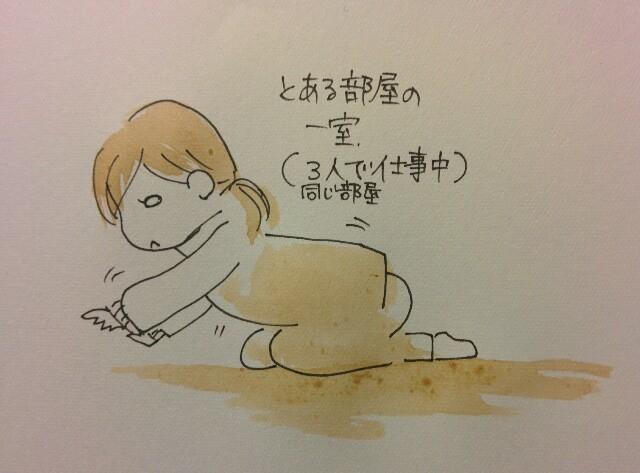 f:id:naoko-ushiki:20161208215437j:image