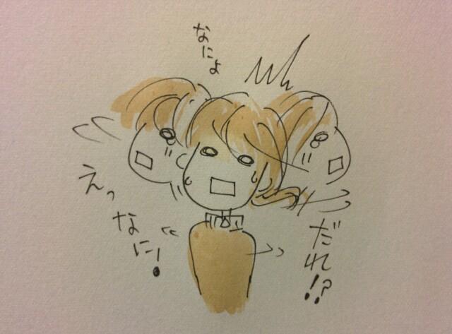 f:id:naoko-ushiki:20161208215455j:image