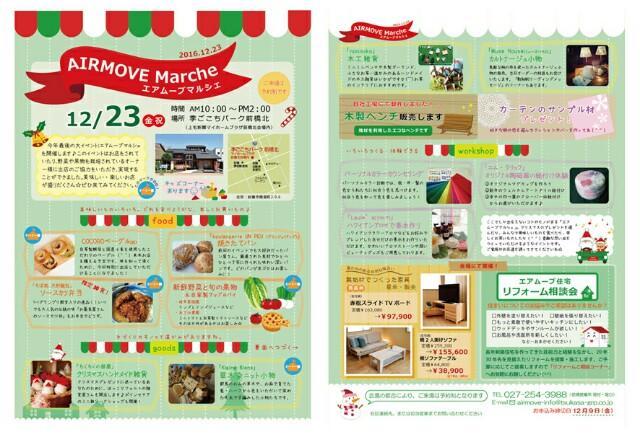 f:id:naoko-ushiki:20170107155012j:image