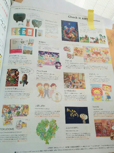 f:id:naoko-ushiki:20170209102408j:image