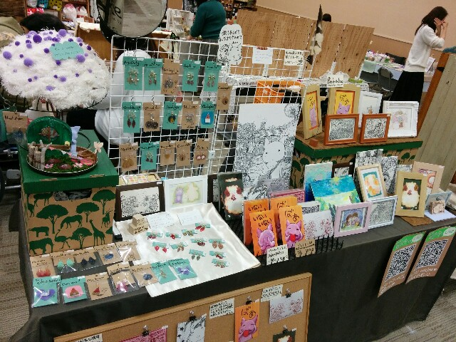 f:id:naoko-ushiki:20170226123853j:image