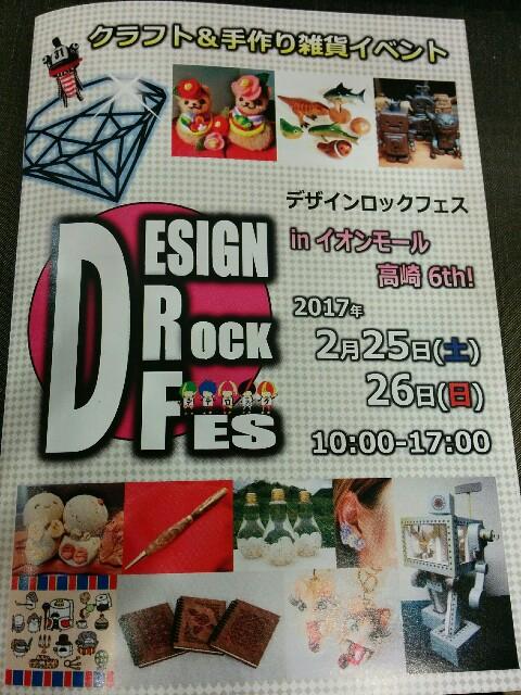 f:id:naoko-ushiki:20170226124002j:image