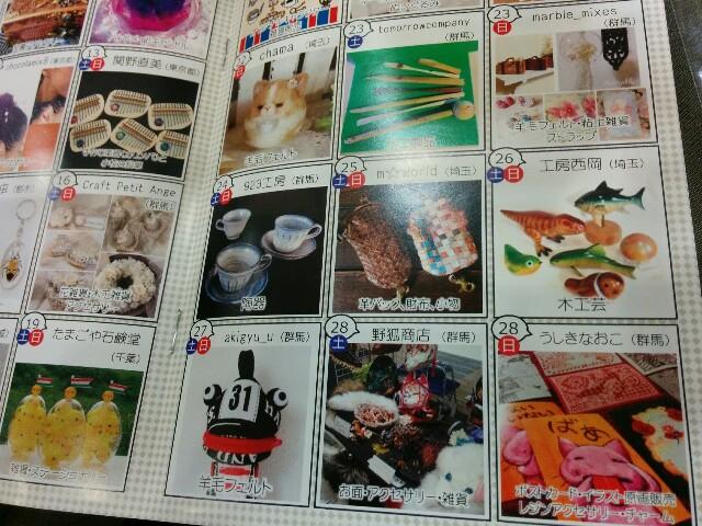 f:id:naoko-ushiki:20170226124017j:image