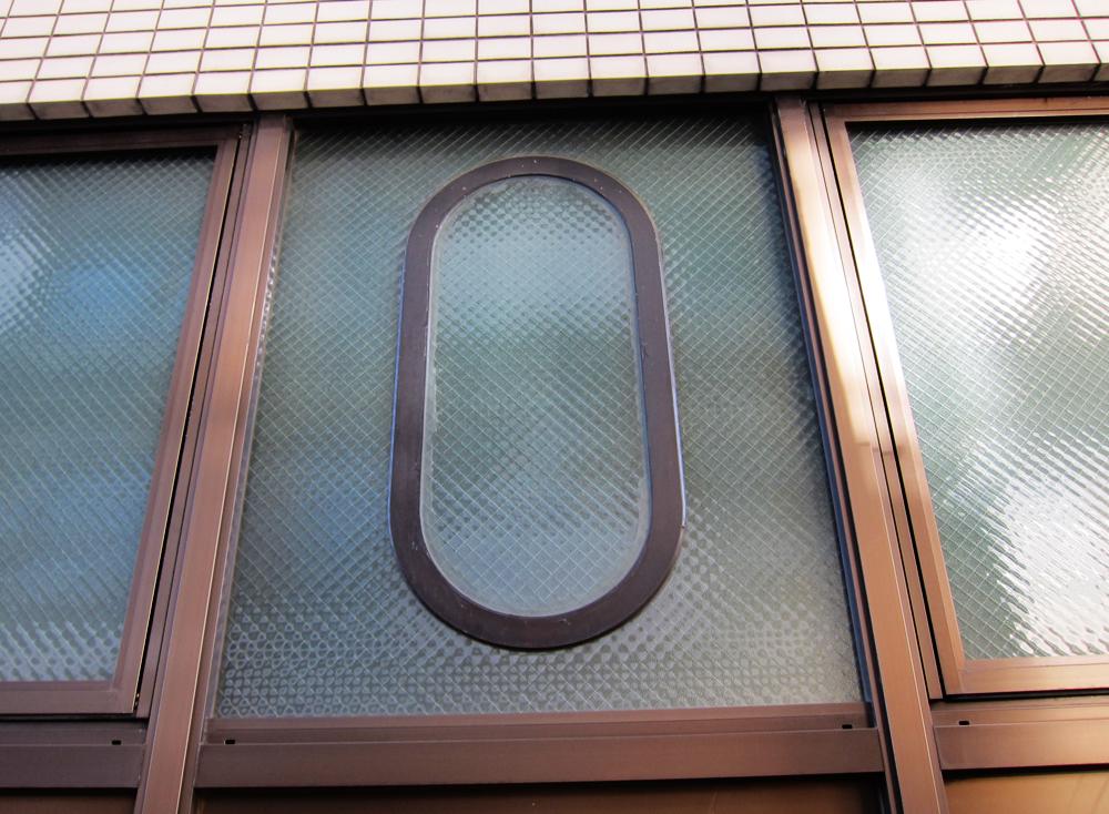 f:id:naoko20200107:20200212140610j:plain