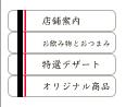 f:id:naoko83:20120823195641p:image:medium:left