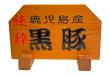 f:id:naoko83:20120823195644p:image:medium:left