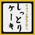 f:id:naoko83:20121105155109j:image:medium
