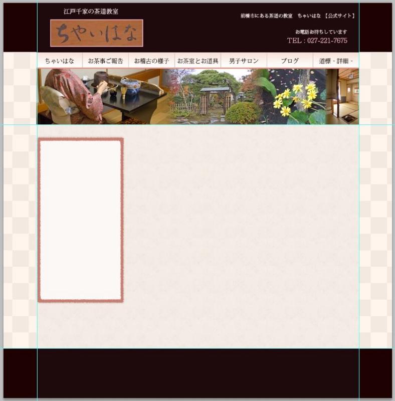 f:id:naoko83:20130114055943j:image:w360