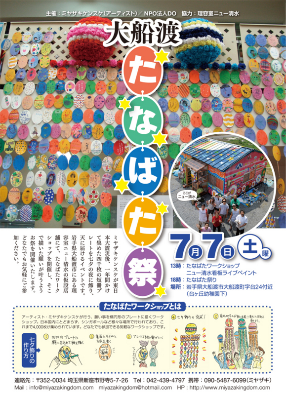f:id:naoko_chocco:20120630214436j:image