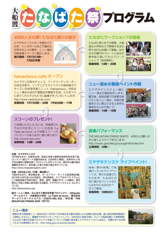 f:id:naoko_chocco:20120630214501j:image