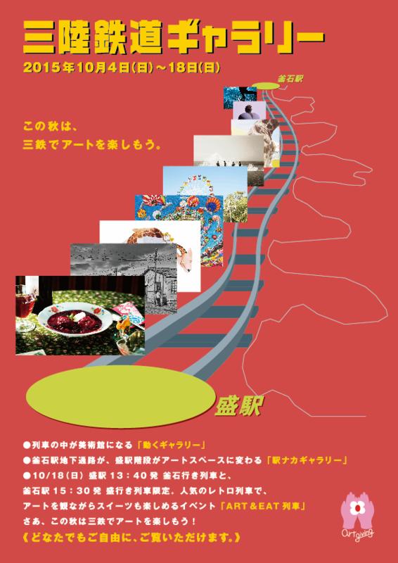 f:id:naoko_chocco:20150925000527p:image