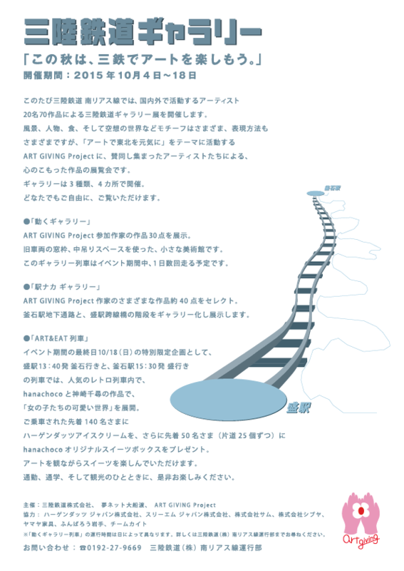 f:id:naoko_chocco:20150925000528p:image