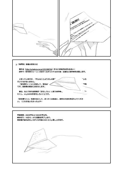 [f:id:naoko_hirasawa:20090114053831j:image]