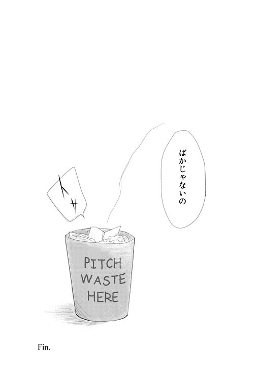 [f:id:naoko_hirasawa:20090114053850j:image]