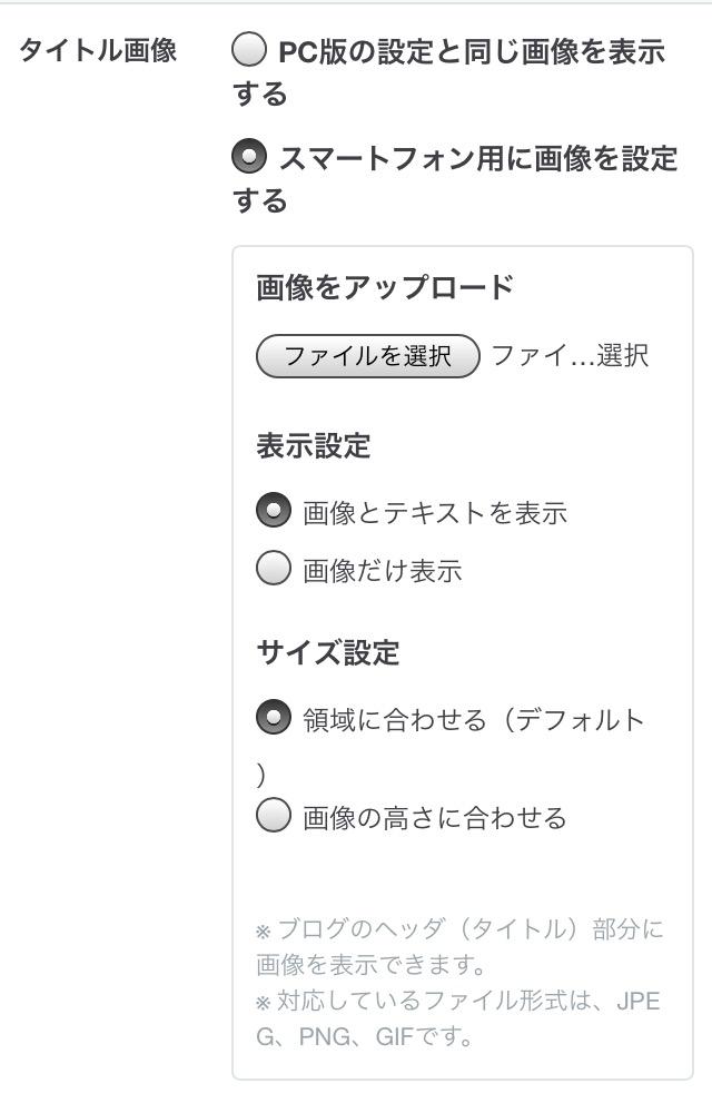 f:id:naoko_u:20170323133641j:plain