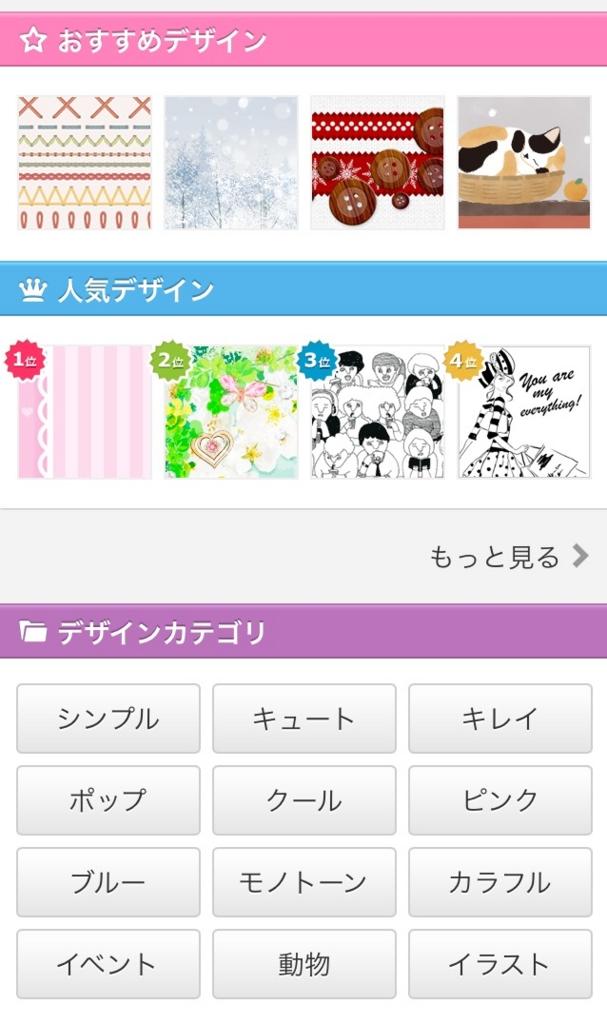 f:id:naoko_u:20170323133646j:plain