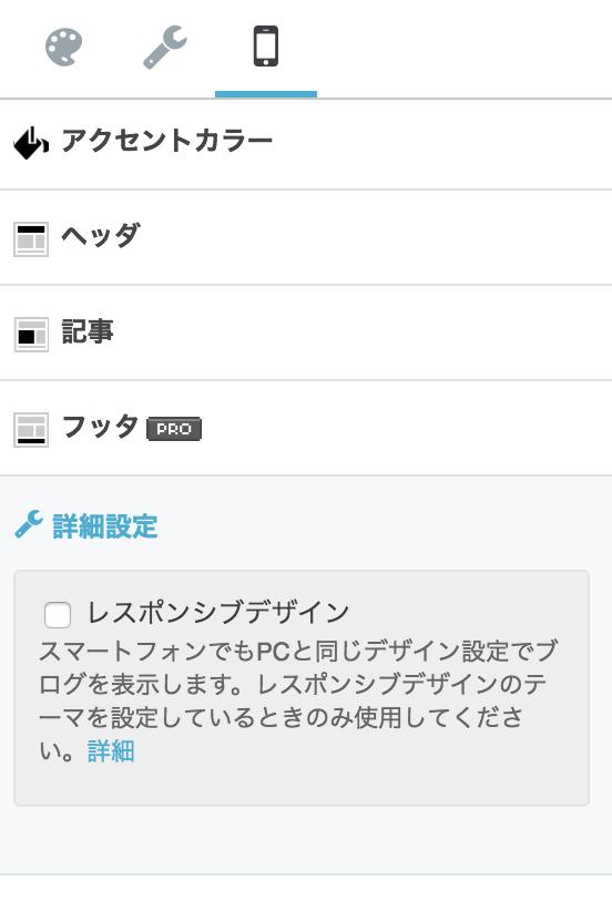 f:id:naoko_u:20170323134502p:plain