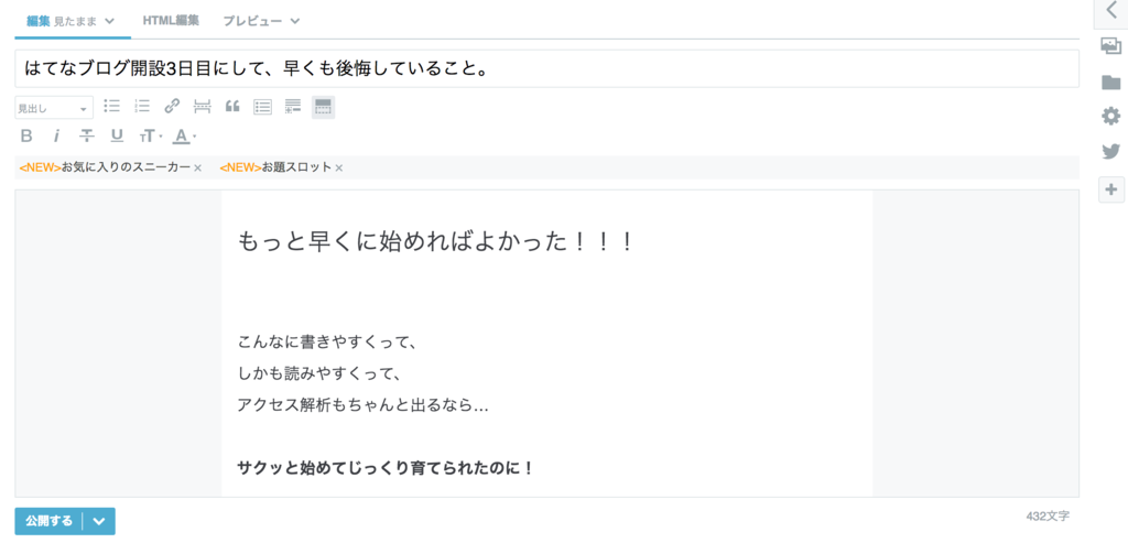 f:id:naoko_u:20170325115528p:plain