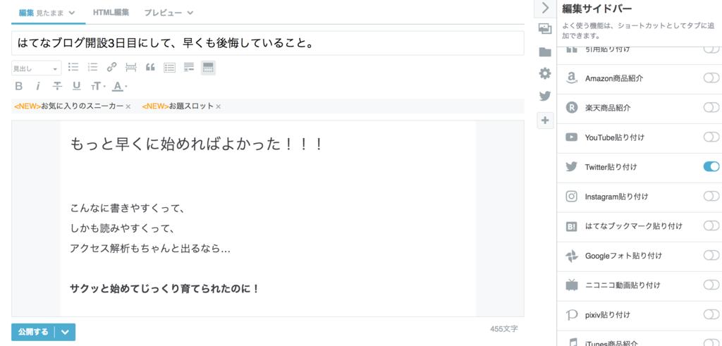 f:id:naoko_u:20170325115820p:plain