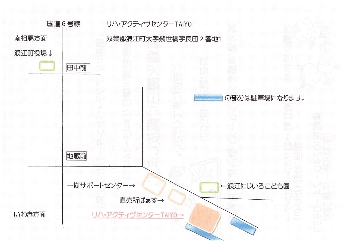 f:id:naokobax:20191209182433j:plain