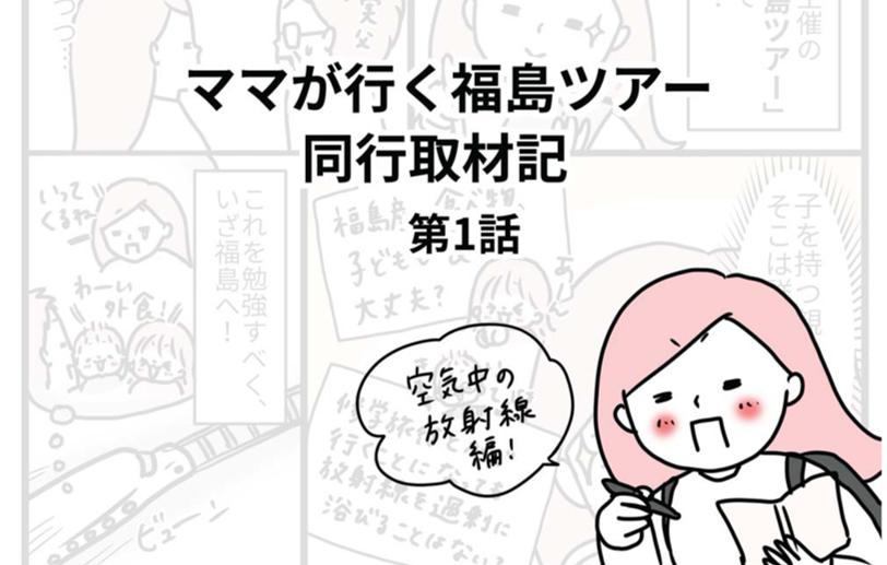 f:id:naokobax:20191213133116p:plain