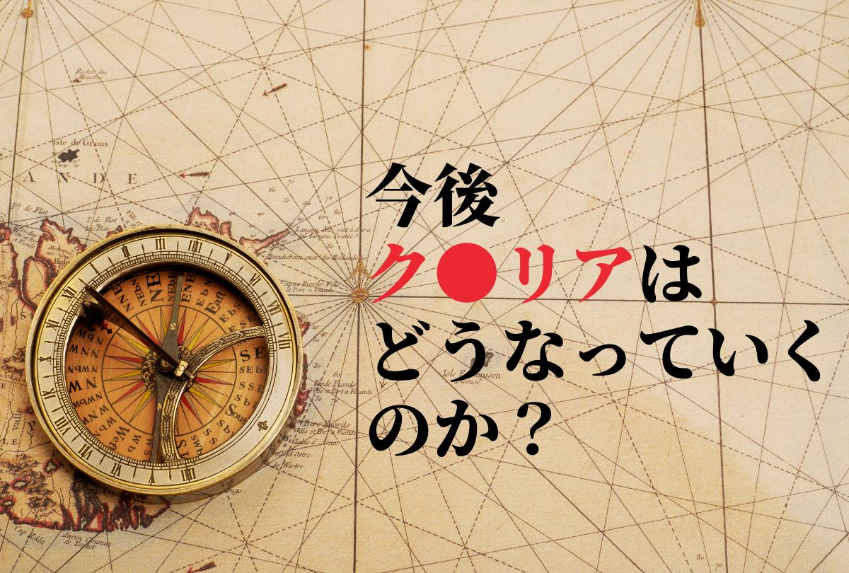 f:id:naokoblog:20210726003057p:plain