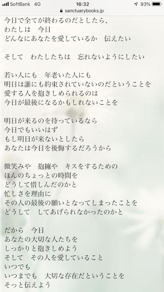 f:id:naokocoro:20191012174256p:image