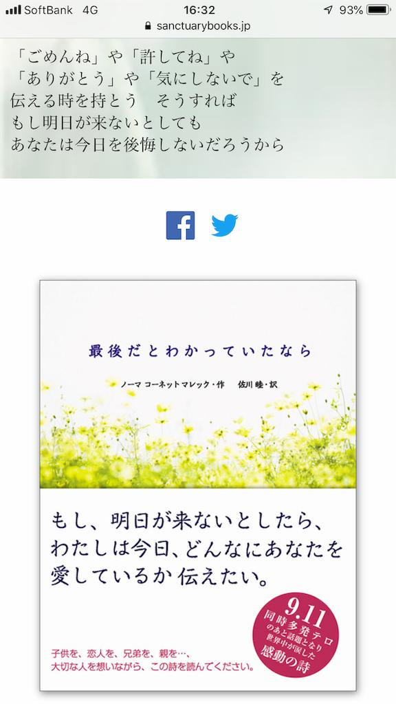 f:id:naokocoro:20191012174306p:image