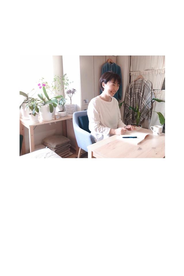 f:id:naokocoro:20210125205049j:plain