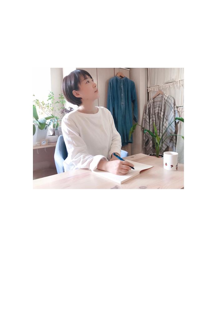 f:id:naokocoro:20210131225217p:plain