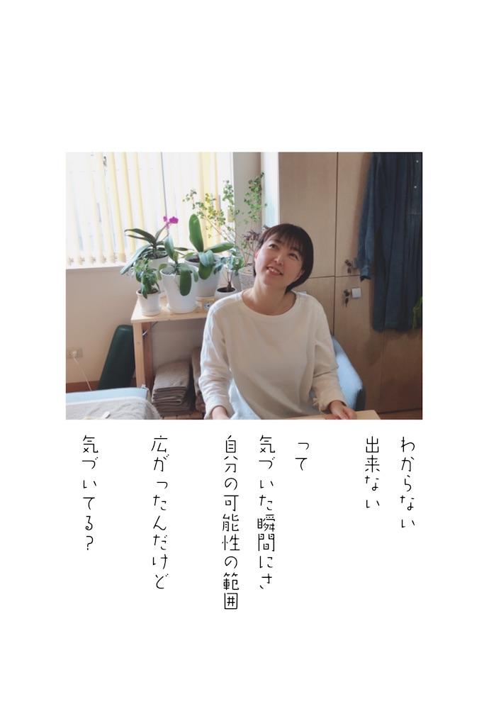 f:id:naokocoro:20210216202501j:image