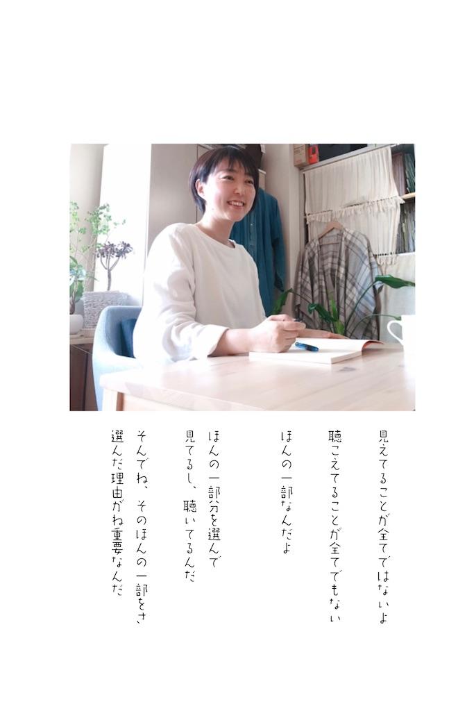 f:id:naokocoro:20210403161608j:image