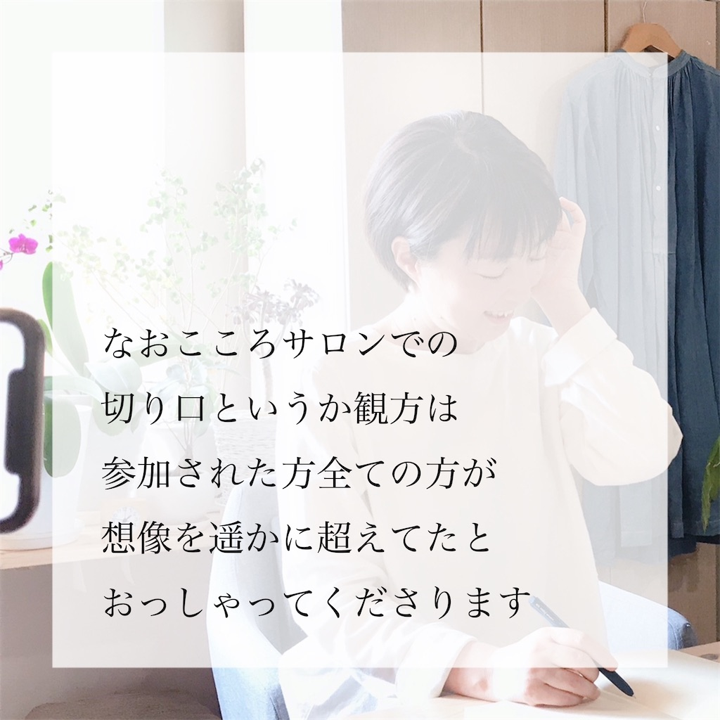 f:id:naokocoro:20210416144818j:image