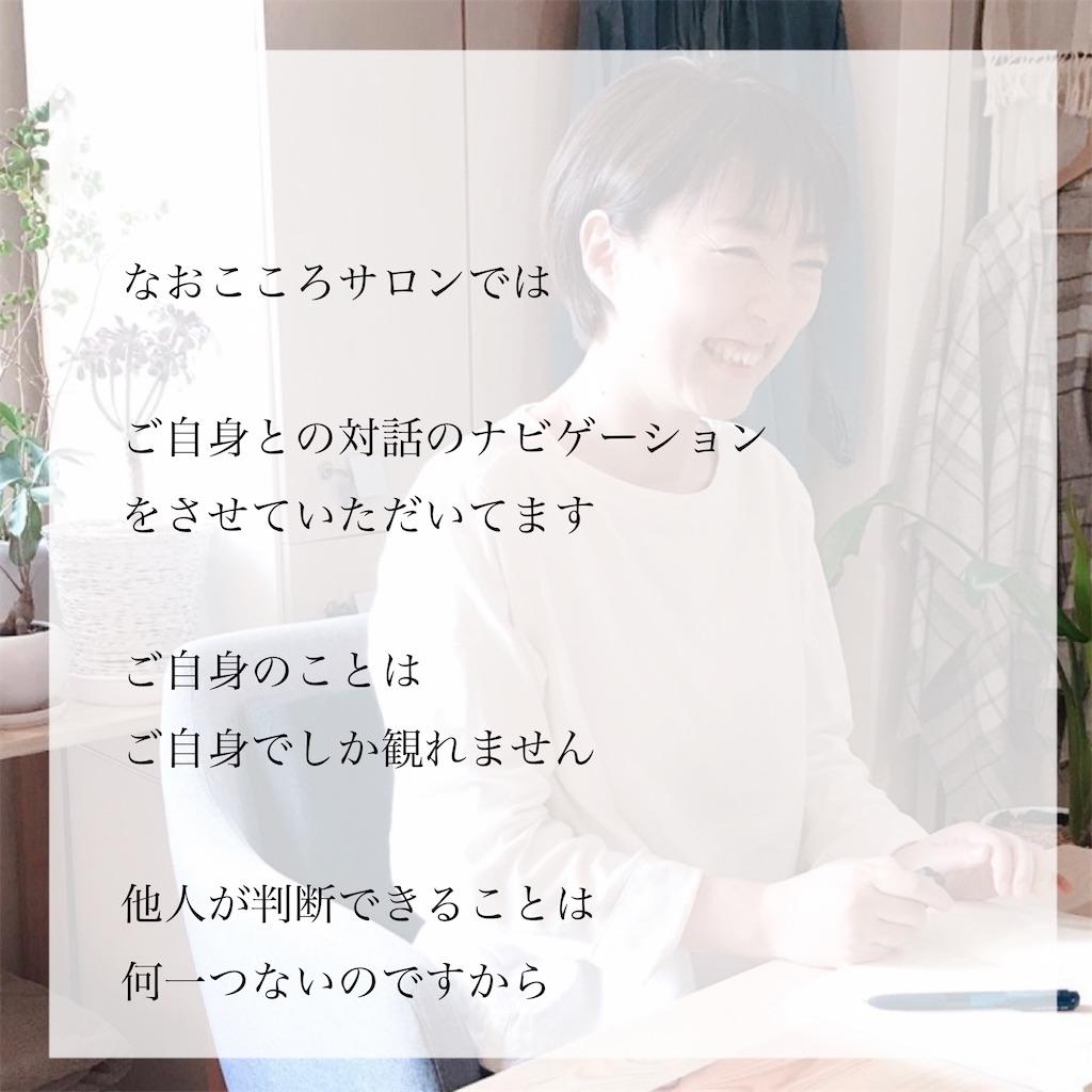 f:id:naokocoro:20210416214930j:image