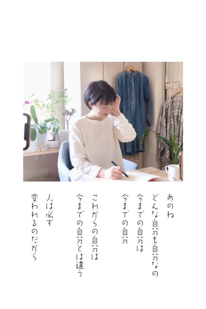 f:id:naokocoro:20210608103317j:image