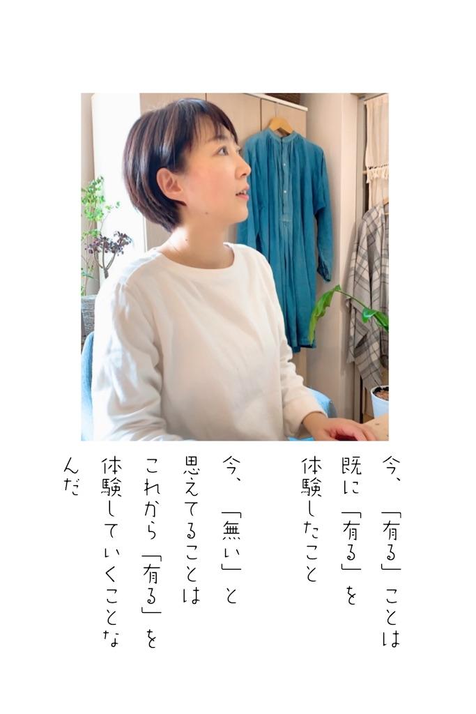 f:id:naokocoro:20210702182853j:image