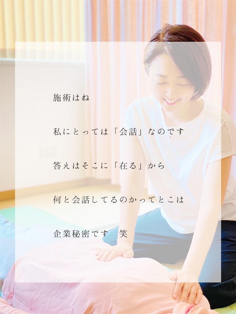 f:id:naokocoro:20210907133505j:image