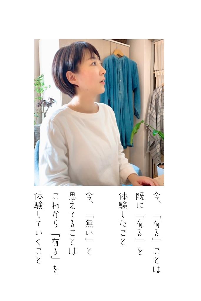 f:id:naokocoro:20210909102433j:image