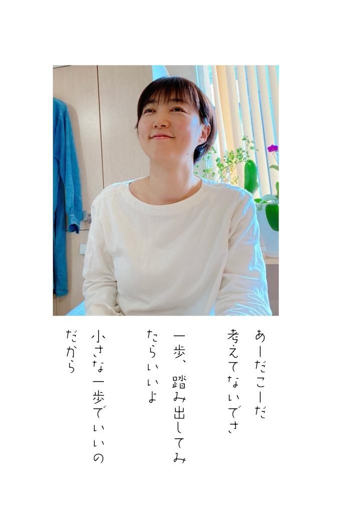 f:id:naokocoro:20210911111415j:image