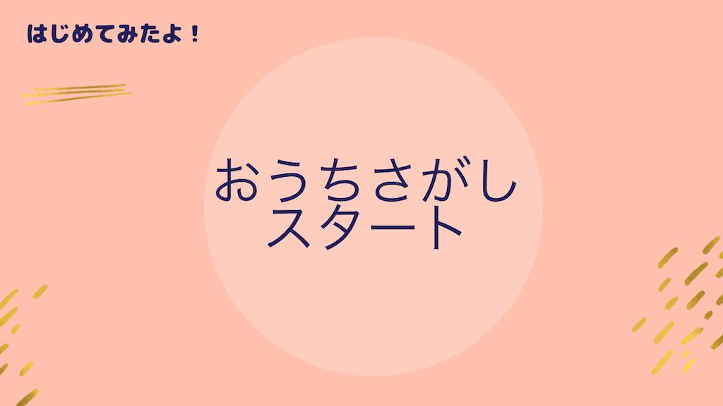 f:id:naokofff:20201228094227p:image