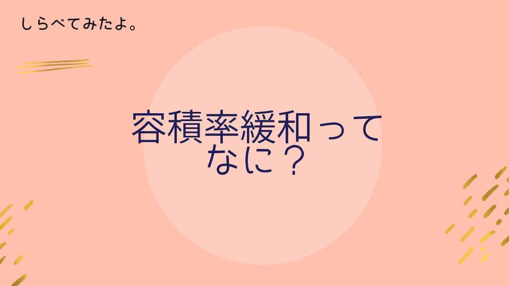 f:id:naokofff:20210119093448p:image