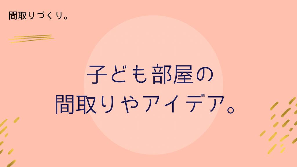 f:id:naokofff:20210803211543p:image
