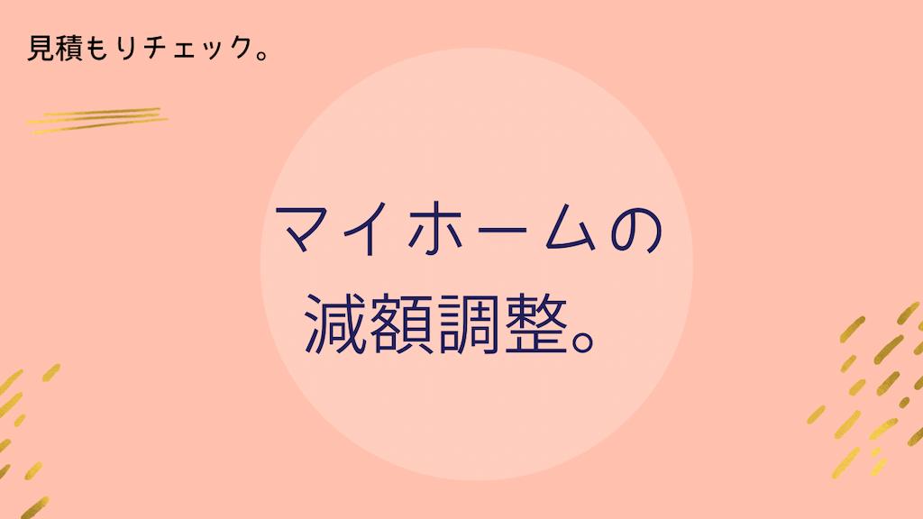 f:id:naokofff:20210819232117p:image