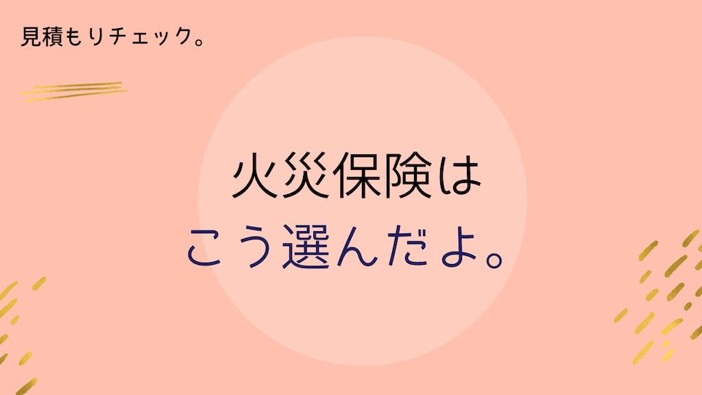 f:id:naokofff:20210831093924p:image