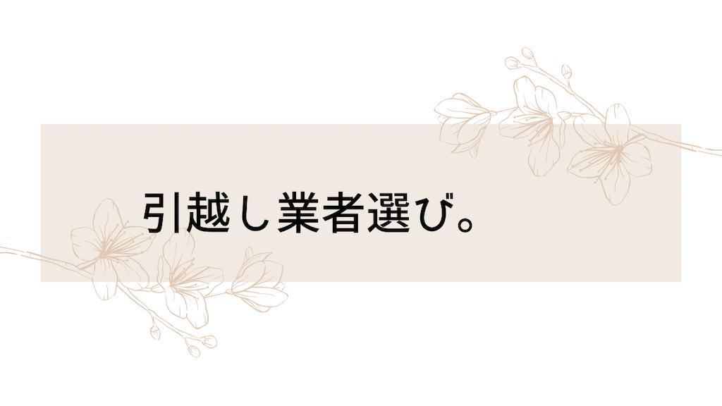 f:id:naokofff:20210906191115p:image