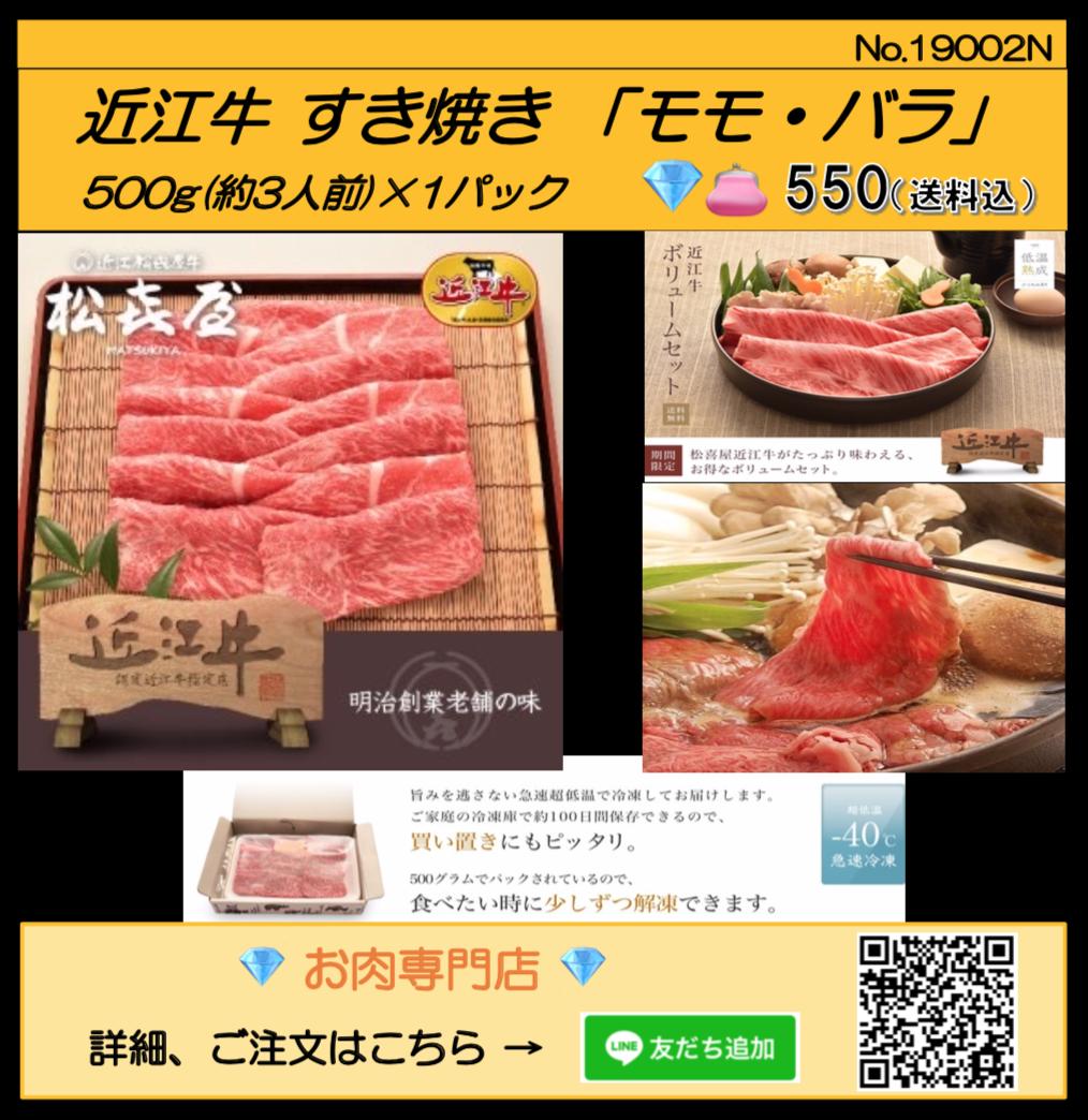 f:id:naokofukugyou:20190414180934p:plain